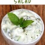 A small bowl with cucumber yogurt salad