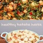 Steps for making batata harra