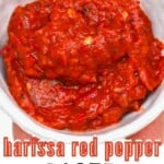 Harissa Sauce in a small bowl