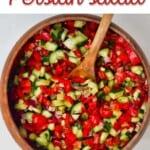 Shirazi tomato cucumber salad in a bowl