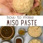 A ball of miso paste and ingredients to make it